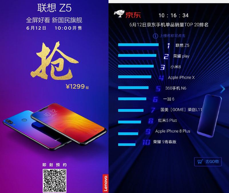 Lenovo Z5 Android Oreo Google smartphone