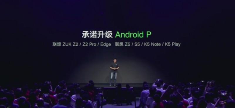 Lenovo-Z5-ZUK-Z5-Android-Oreo-Google-Android-P.jpg
