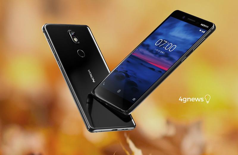 Android. Nokia 7 por 225€ ainda é uma excelente opção