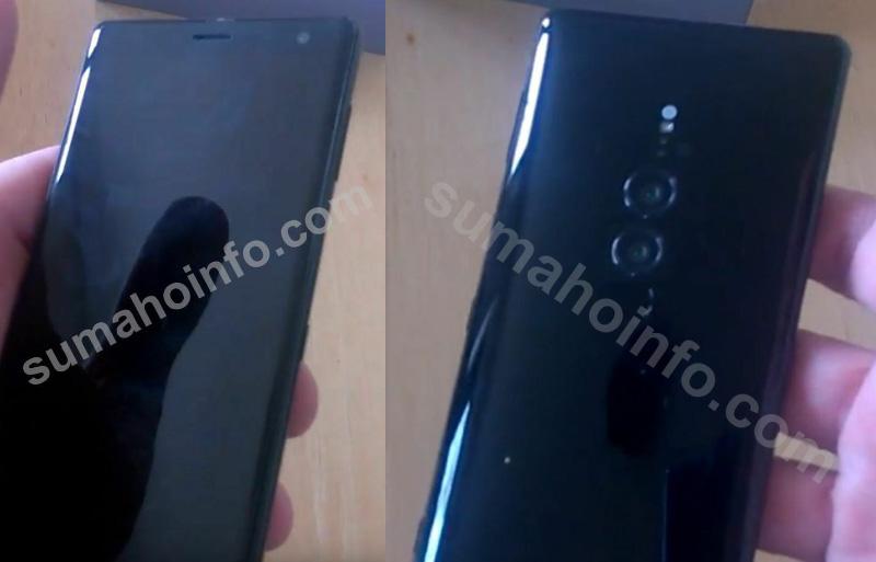 Sony-Xperia-XZ3-Android-Oreo.jpg