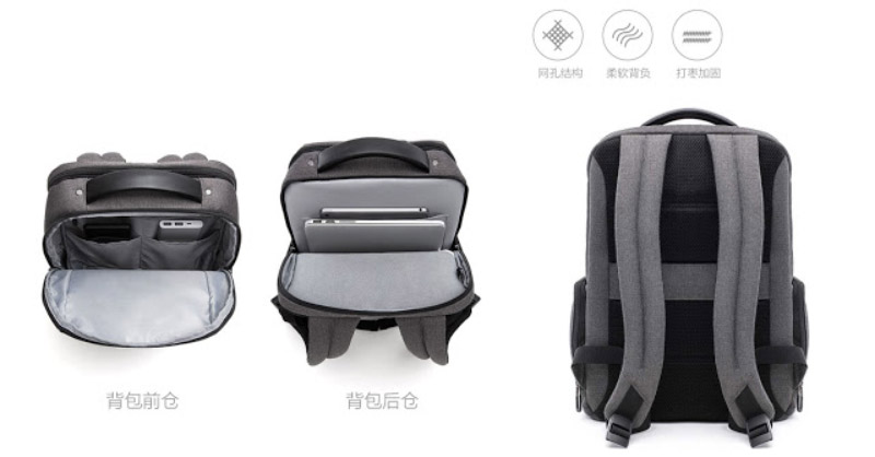 Xiaomi-Backpack-4.jpg