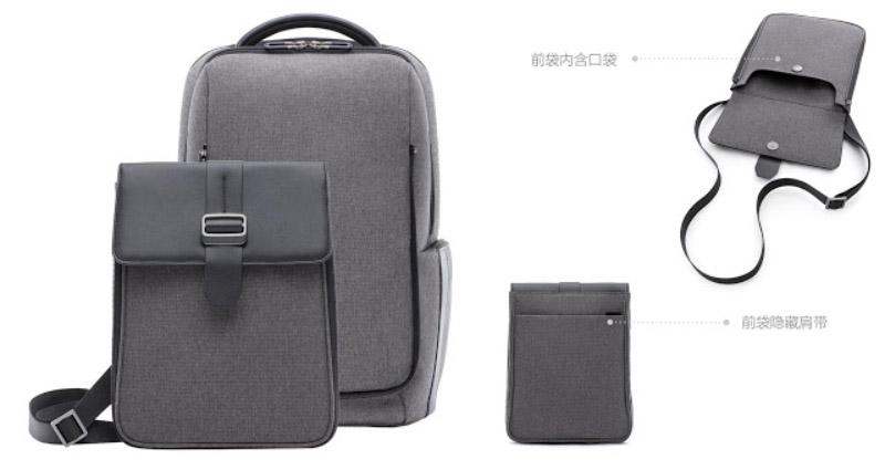 Xiaomi-Backpack-6.jpg