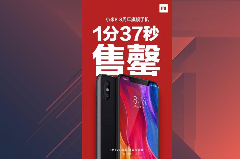 Xiaomi Mi 8 Android Oreo Google