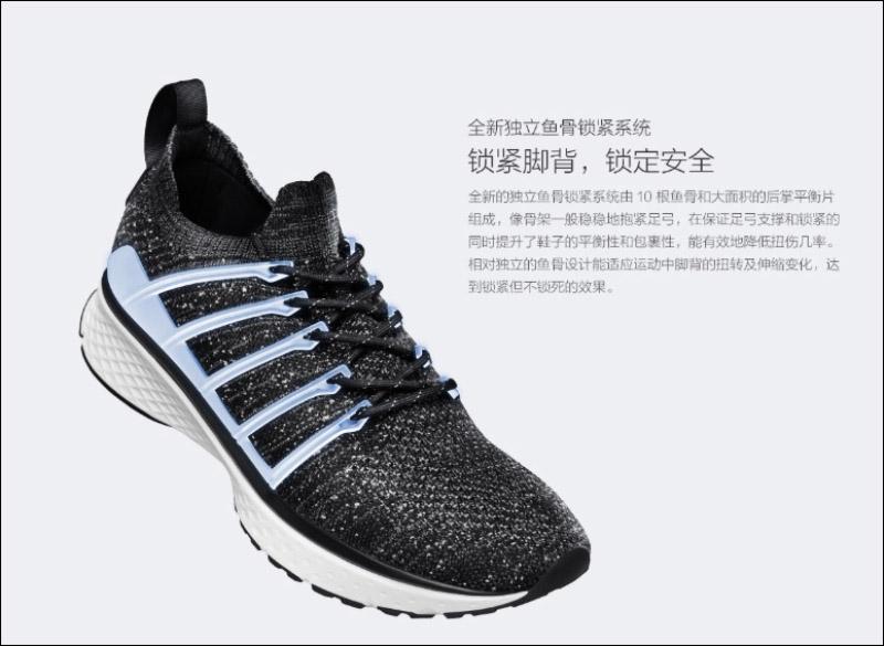 Xiaomi-Mi-Sneakers-2-4.jpg