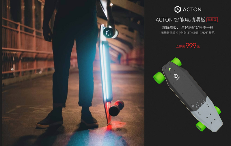 Xiaomi prepara-se para lançar um skate elétrico por menos de 150€
