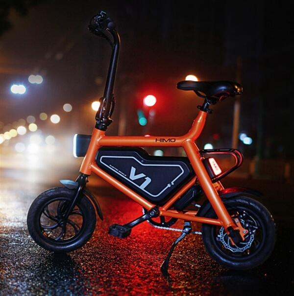 Xiaomi Himo Bicicleta