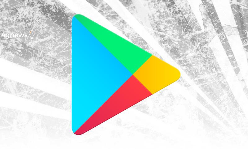 Google Play Store: Está aqui a nova versão da aplicação (10.8.23)