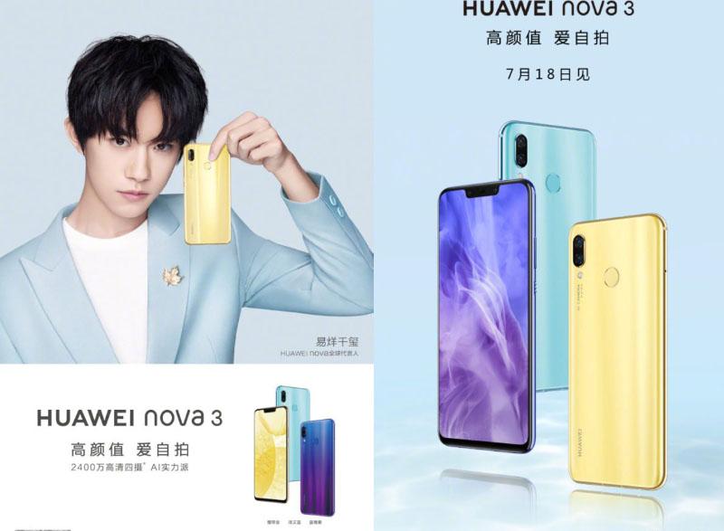 Huawei Nova 3 Android Oreo Google
