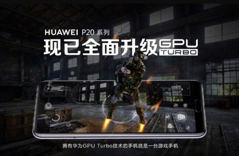 Huawei P20 GPU Turbo Android