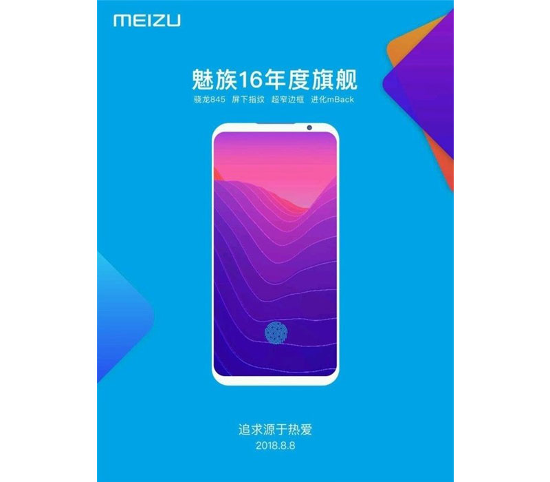 Meizu 16 smartphone Android