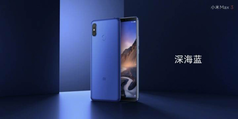 Xiaomi-Mi-MAX-3-Android-Oreo-3.jpg