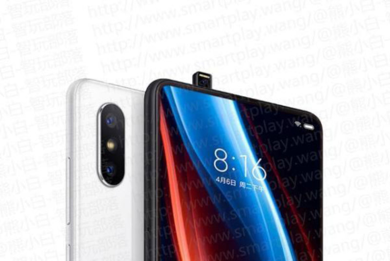 Xiaomi Mi MIX 3 Android Oreo