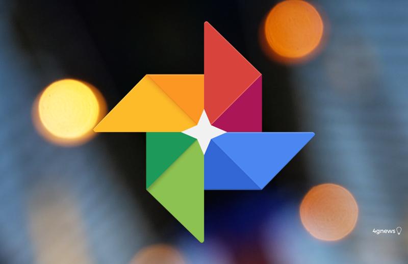 Google Fotos: Faz aqui o download da mais recente versão da aplicação