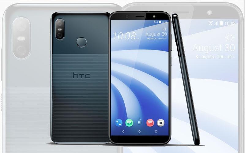 HTCU12Life-4.jpg
