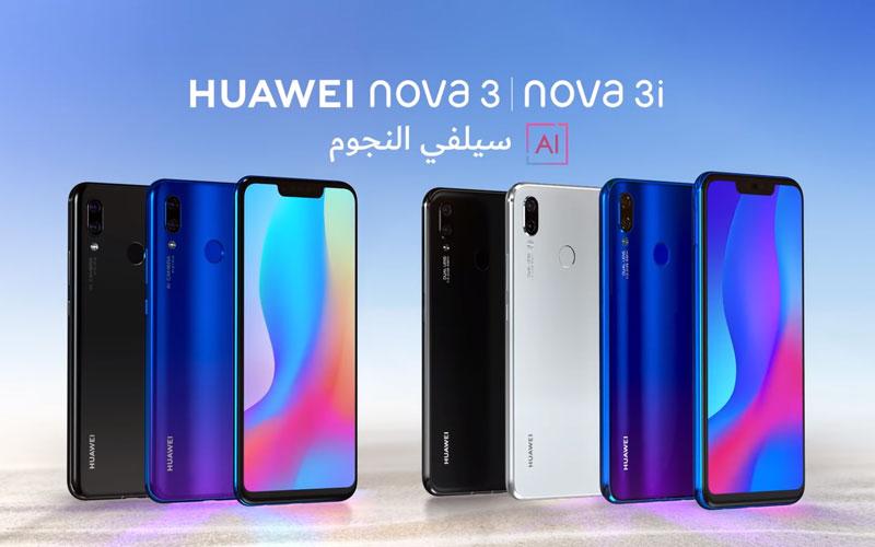 Huawei Nova 3i 4gnews