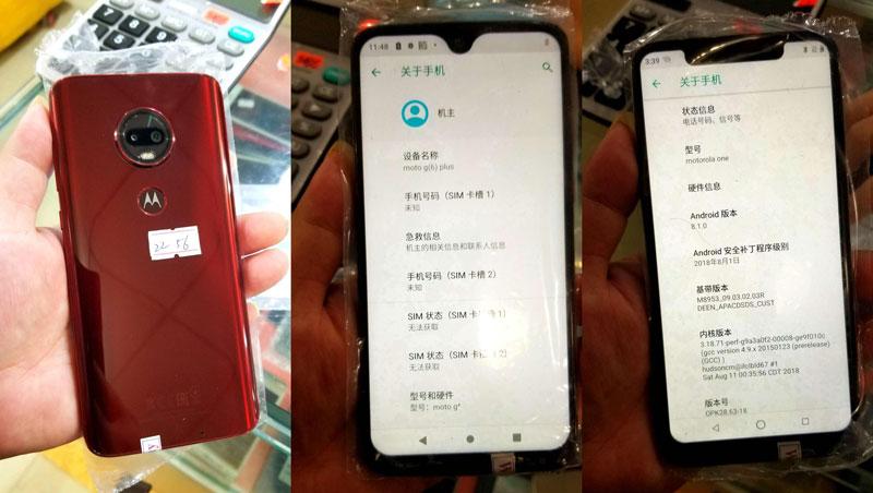 Motorola Moto G7 Plus OnePlus 6T Android Pie