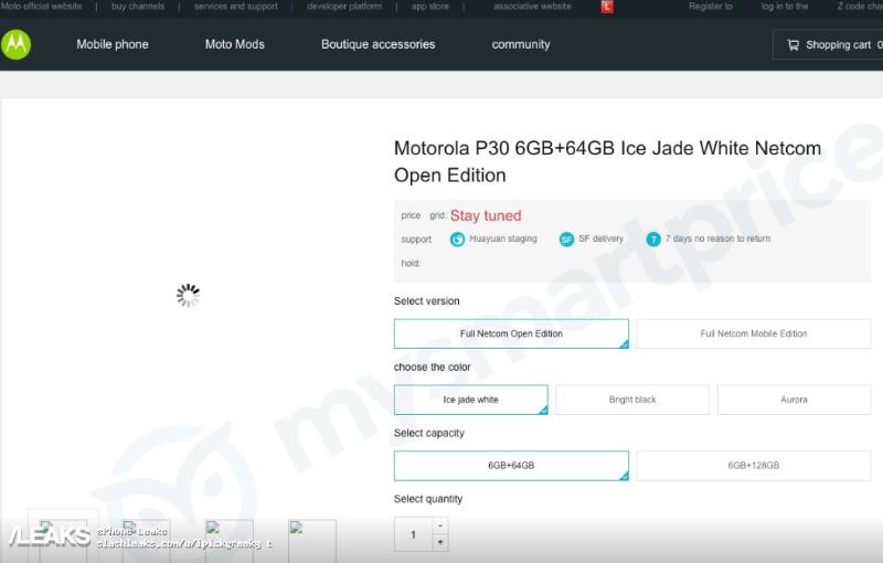 Motorola-Moto-P30-Android.jpg