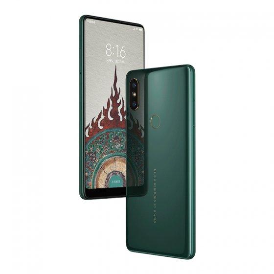 Xiaomi-Mi-MIX-2S-Emerald-Green-Jade-Art-Gift-Box.jpg
