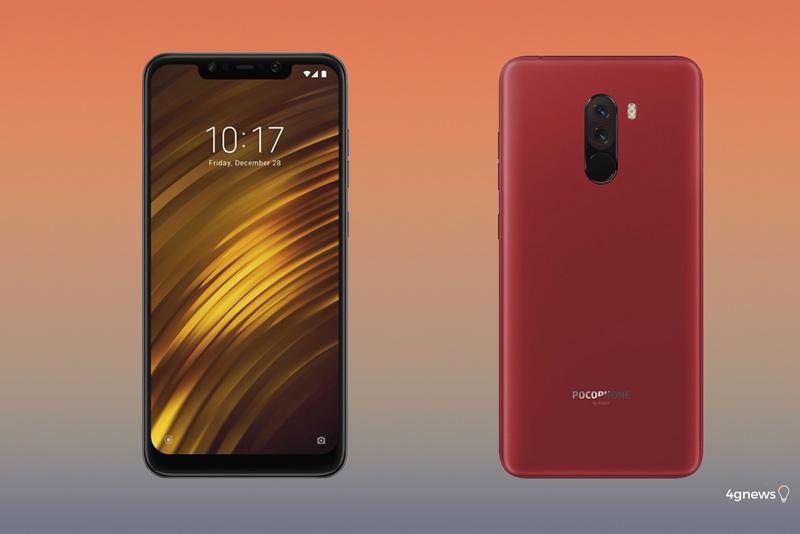 Xiaomi Pocophone F1 Netflix 4gnews