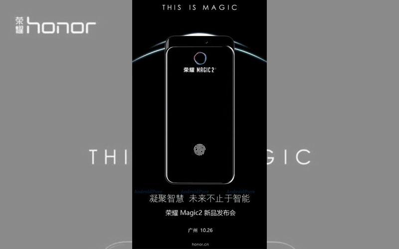 Huawei Honor Magic 2 4gnews