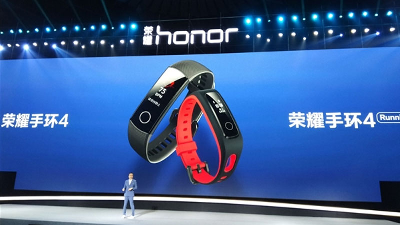 Huawei Honor Band 4 Xiaomi Mi Band 3 4gnews