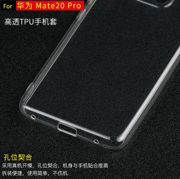 HuaweiMate20Procapas-4.jpg