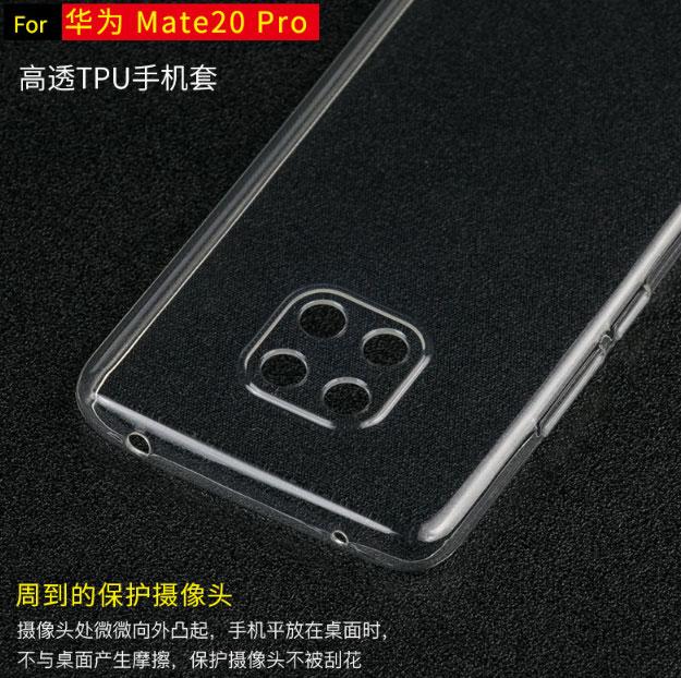 HuaweiMate20Procapas-5.jpg