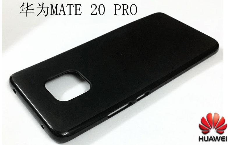 Mate20Procapa-2.jpg