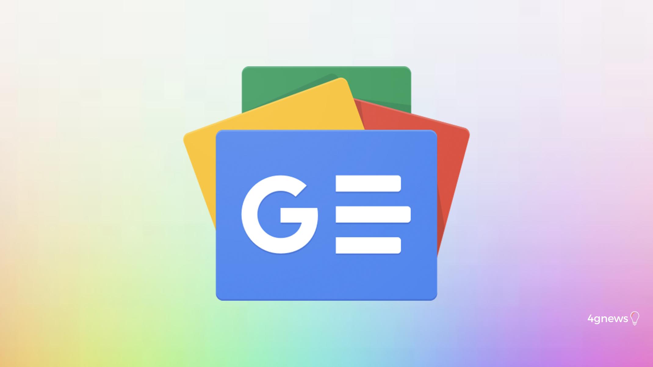 Notícias Google prepara-se para ficar ainda melhor com nova atualização