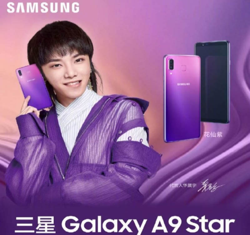 Samsung Galaxy A9 Star Huawei Android