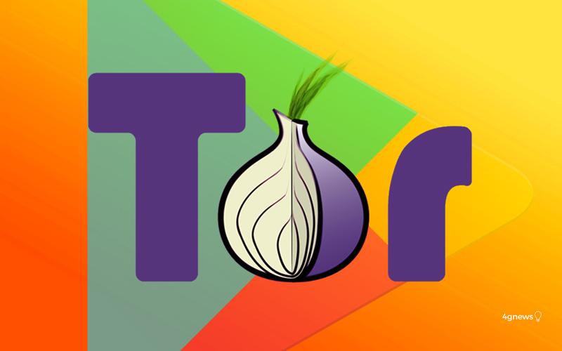 Google Play Store: 'Tor' é o browser que te vai dar o verdadeiro anonimato