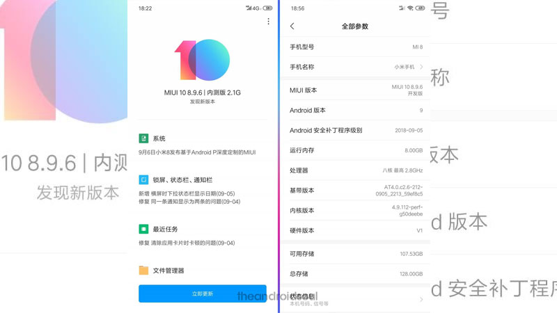 Xiaomi Mi 8 MIUI 10 Android Pie 4gnews