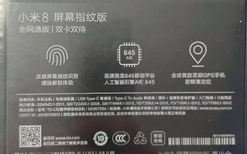 XiaomiMi8UD-3.jpg