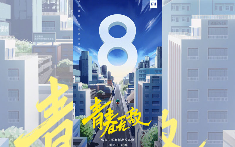 Xiaomi Mi 8X Youth 4gnews