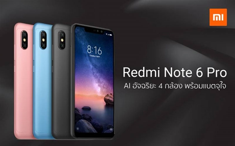 Xiaomi Redmi Note 6 Pro Android 4gnews