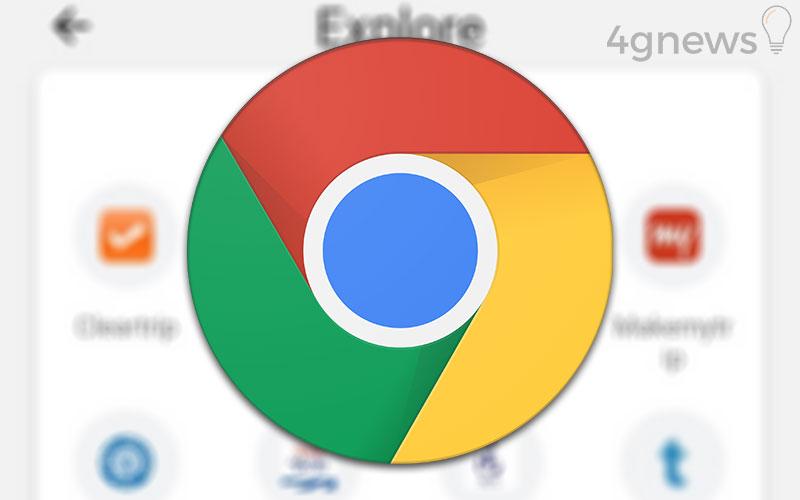 Google Chrome atualização Explore