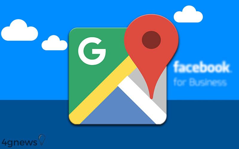 Google Maps Páginas do Facebook