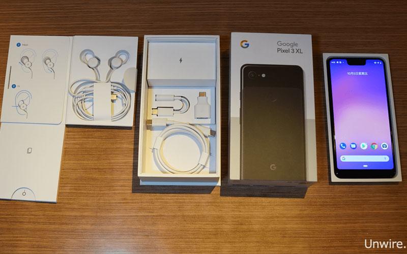 Google Pixel 3 XL smartphone Android