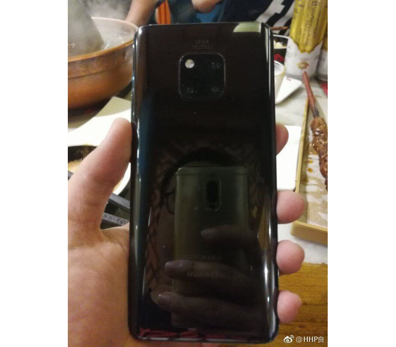 Huawei-Mate-20-Pro-Android-Pie-1.jpg