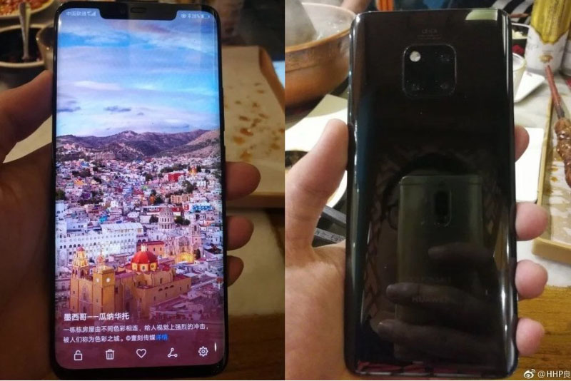 Huawei Mate 20 Pro Android Pie