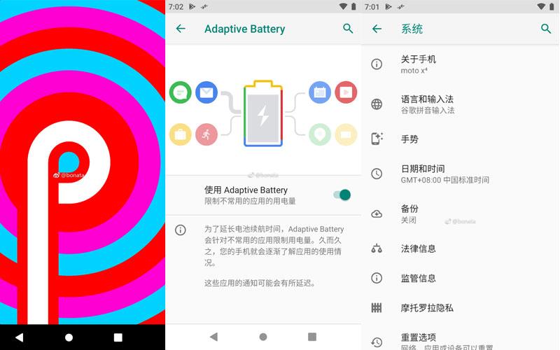 Motorola Moto X4 Android Pie