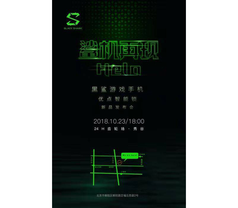 Xiaomi Black Shark 2 Android Pie