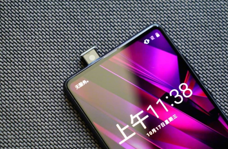 Xiaomi Mi Mix 3 Android Pie 4gnews