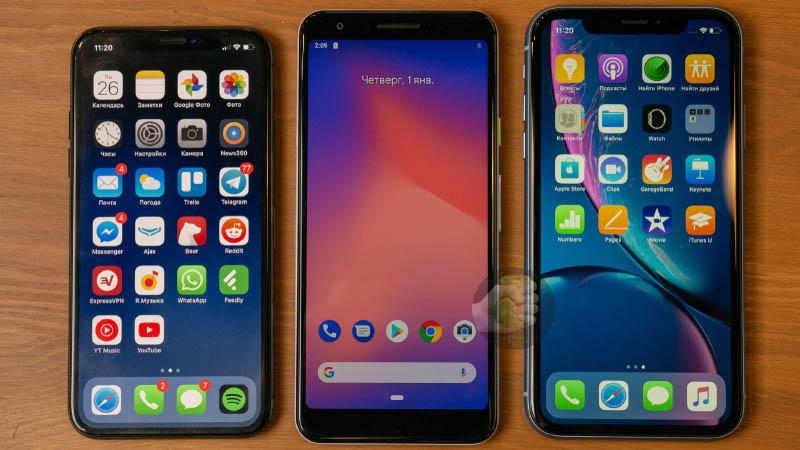 Google-Pixel-3-Lite-Android-leak-1.jpg