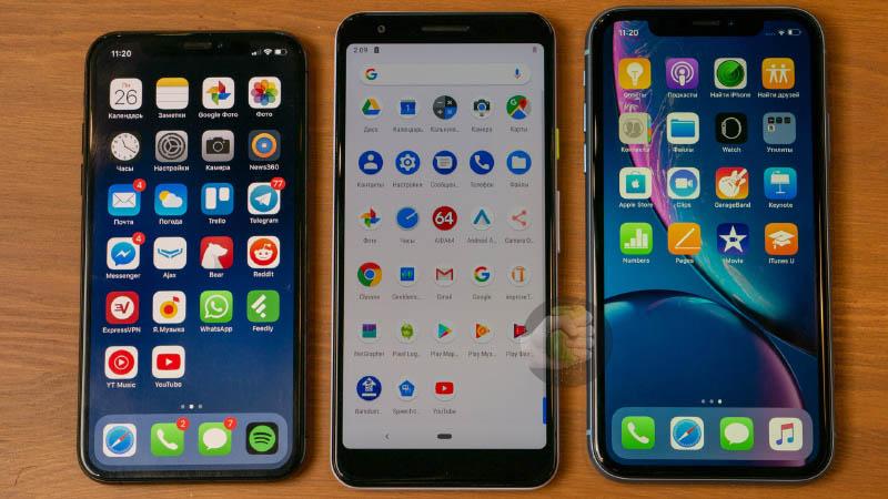 Google-Pixel-3-Lite-Android-leak-2.jpg