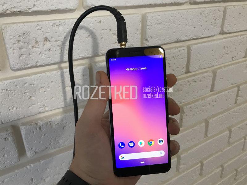 Google Pixel 3 Lite Android leak
