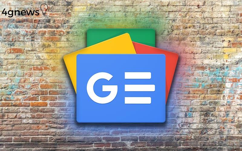 Google Notícias Europa