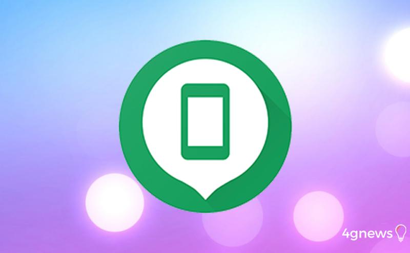 Google: Aplicação Localizar o meu dispositivo ficou ainda melhor