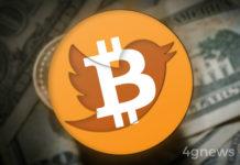 Twitter Bitcoin Google G-Suite scam