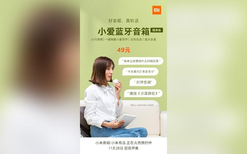 Xiaomi Coluna Bluetooth 5 euros